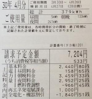 0C7BECD9-D5A0-4297-8F8F-AB3D83B16D1F.jpg