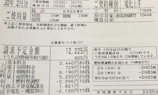 ACC86B4B-8312-472D-A90C-2D9978487DE2.jpg