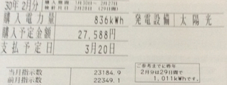 D84EFE27-DDEC-4664-B400-8C41FA87A20E.jpg